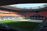 Donezk Donbass Arena 11.JPG